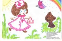 Современная медицина глазами детей и взрослых