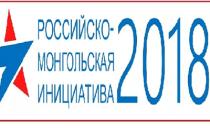 Российские производители специализированной техники намерены увеличить поставки в Монголию