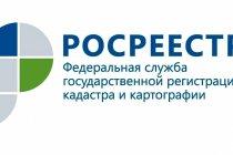 В Тюменской области увеличилась доля получения услуг Росреестра в электронном виде