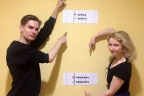 ЕГЭ по русскому языку пройдёт в Пушкинский день
