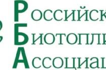 Российская Биотопливная Ассоциация поддерживает заявление вице-премьера Алексея Гордеева о том, что производство биоэтанола создаст дополнительный спрос на зерно в РФ