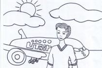 Utair запускает прямой рейс из Москвы в Ухту