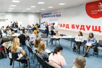 В Екатеринбурге обсудили FutureSkills для экономики будущего