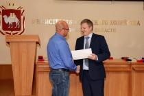 Южноуральцы получили награды «Золотой осени» за продукцию, технологии и заботу о людях