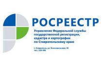 Управление Росреестра по Тюменской области разъясняет:  о привлечении арбитражных управляющих к административной ответственности