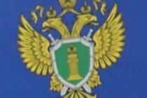 Седьмой открытый форум прокуратуры Тюменской области по теме «Тюменская область без барьеров: от слов к делу»