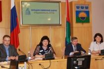Изменения в федеральных законах обсудили представители Управления Росреестра и нотариата на Западно-Сибирском форуме недвижимости  в Тюмени