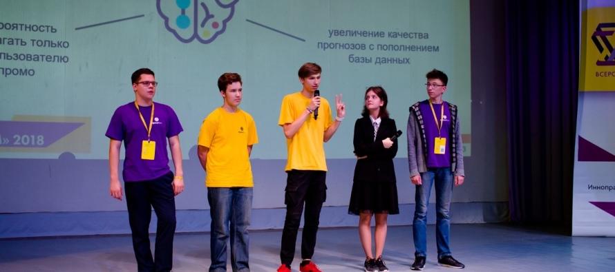 Тюменский школьник создал лучшее приложение для покупок