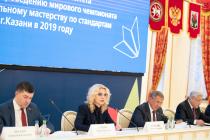 Татьяна Голикова: Благодаря движению WorldSkills мы стали ближе к решению задачи подготовки качественных кадров