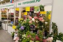 Специализированная выставка «Дача. Сад. Ландшафт. Малая механизация»  приглашает посетителей