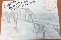 Минтруд России проводит выставку детского рисунка по проблеме безопасности труда