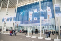 Ассоциация СИЗ организует на ВНОТ-2019 техническую сессию и два круглых стола