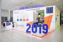На нацфинале WorldSkills впервые соревнуются специалисты в сфере ЖКХ