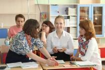 Для тюменских педагогов готовят передовые программы