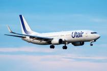 Электронные визы действуют для пассажиров Utair
