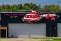 «Русские Вертолетные Системы» эвакуировали свыше 100 пациентов в Московской области