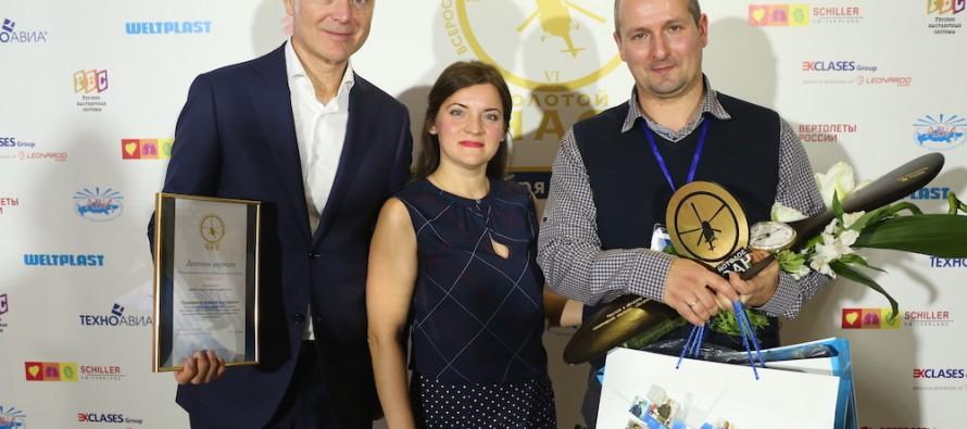 Подведены итоги 2-й Всероссийской премии в области санитарной авиации «Золотой час»