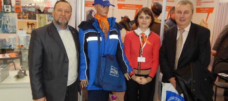 XXIII Международная специализированная выставка «Безопасность и охрана труда — 2019» пройдет в Москве
