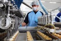 Компания «Ландис» планирует расширить ассортимент продукции