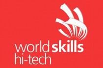 WorldSkills Hi-Tech 2019: как построить человекоцентричную экосистему
