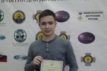Южный Урал отличился в Тимирязевском конкурсе молодёжных проектов в сфере АПК