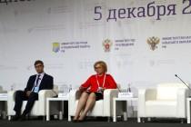 Центры оценки квалификации педагогов  будут открыты в 11 регионах РФ до конца 2019 года