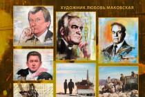 Два художественных проекта Общественного Совета стали призерами Конкурса СМИ