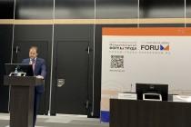 Опыт модернизации тюменской службы занятости представлен на Международном Форуме труда в Санкт-Петербурге