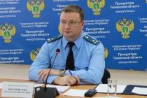 Владислав Московских: в 2019 году тюменские прокуроры выявили 2300 нарушений в сфере ЖКХ