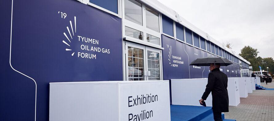 Закончен монтаж выставочного павильона для TNF 2020