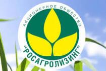 Аналитики компании отмечают рост рынка сельхозтехники и поставок техники через программы Росагролизинга.
