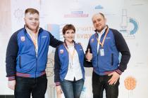 Педагоги «Артека» стали финалистами Всероссийского конкурса «Учитель будущего»