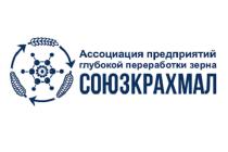 Компания «АСТОН Крахмало-Продукты» вошла в состав Ассоциации «Союзкрахмал»