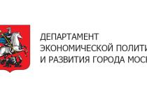 Оборот пострадавших от пандемии отраслей Москвы превысил уровень прошлого года на 55%